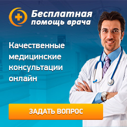 вирус гепатита б передается