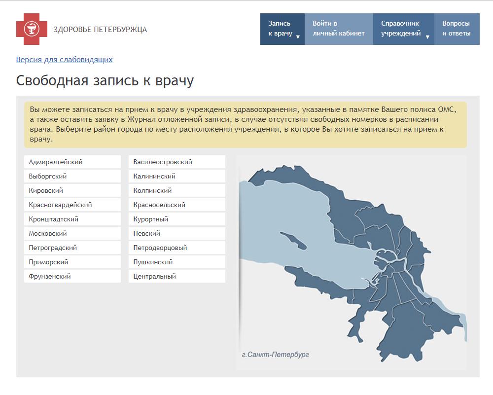leningradskaya-oblast.png