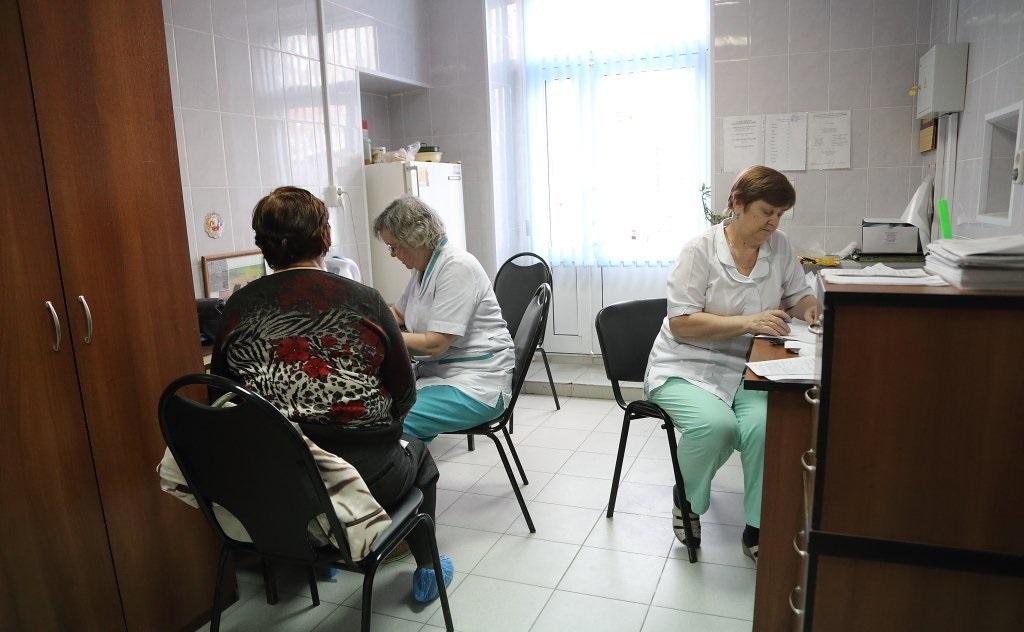 эндокринолог в орске платный объявления продаже комнат