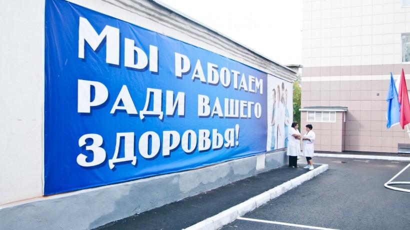 Николаевская областная больница на киевской