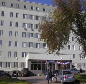 Городская поликлиника 9 город ижевск