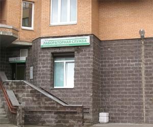 Детские больница в ленинском районе челябинск
