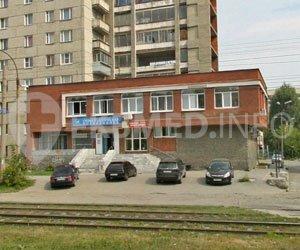 Медицинские центры санкт-петербурга дерматология