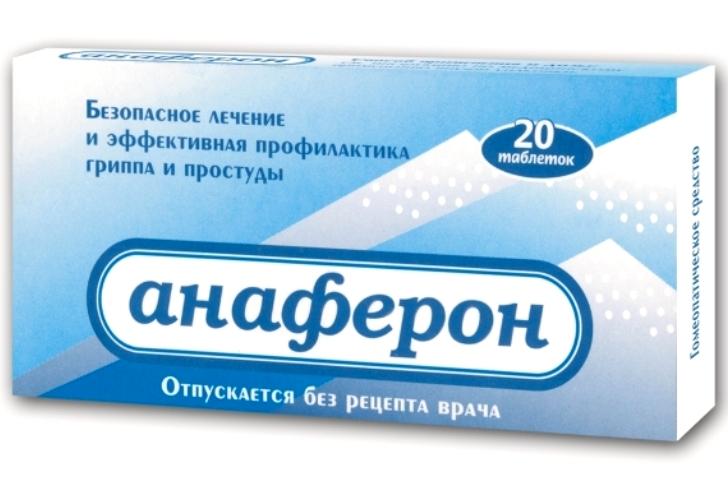 Лечение ОРВИ у взрослых: препараты и лекарства