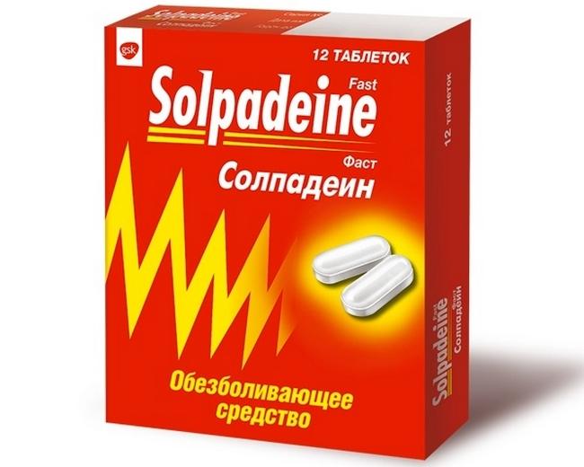 Спазмолитики при беременности при головной боли