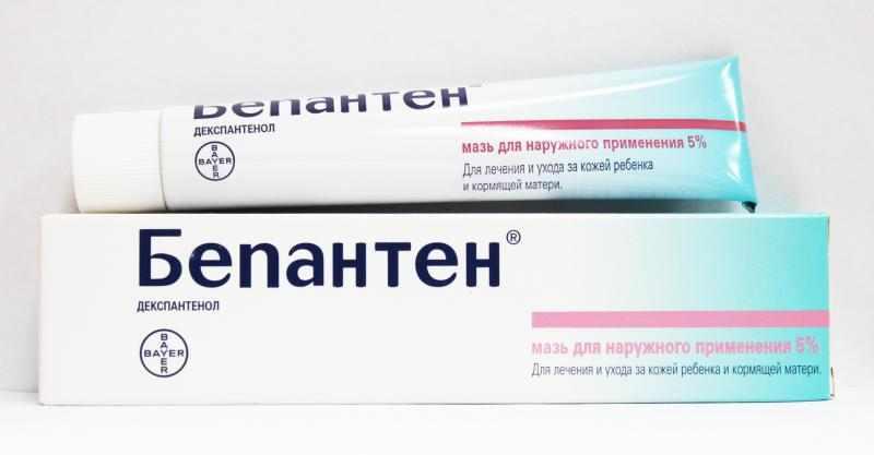 солкосерил от аллергии на лице