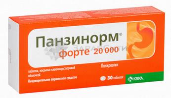 Болит живот после еды лекарства